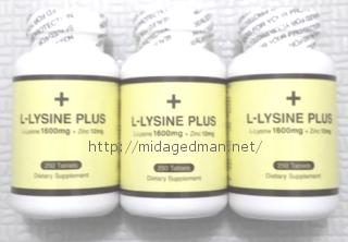 リジンと亜鉛のサプリメント