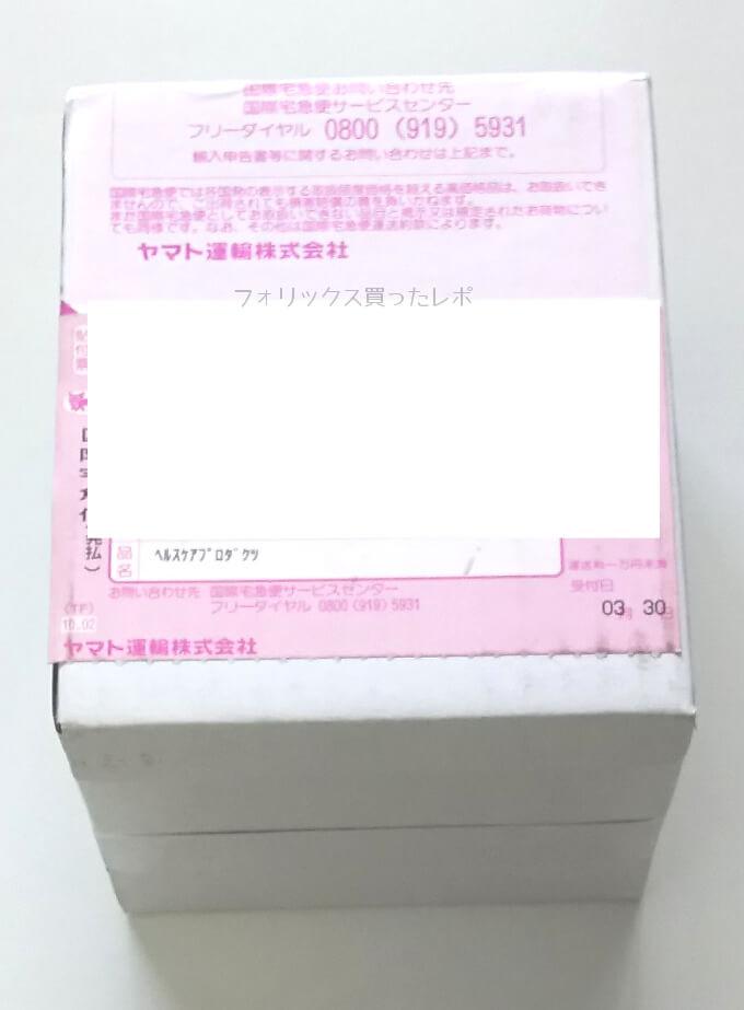 フォリックスFR16がオオサカ堂通販から届いた
