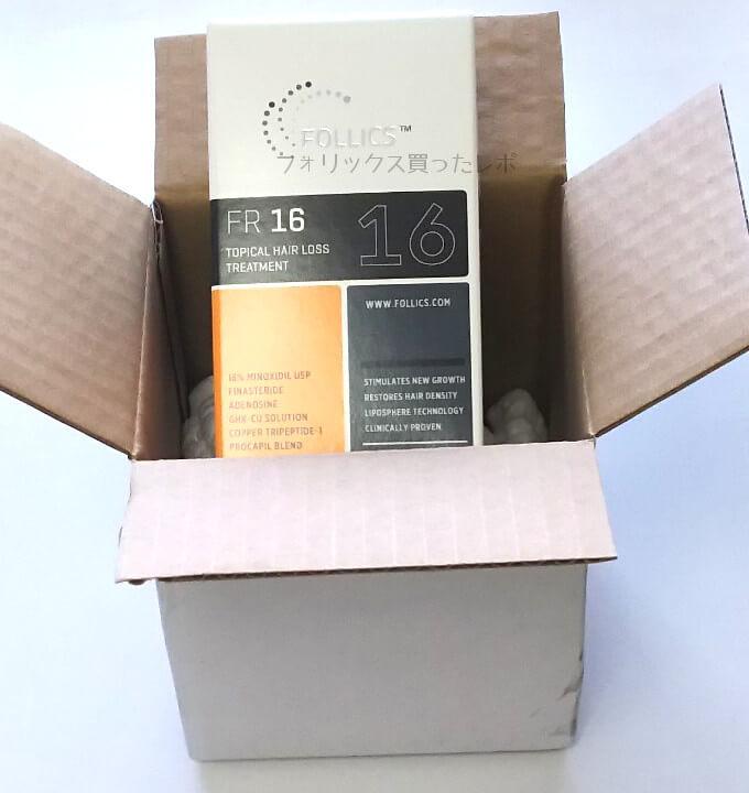 フォリックスFR16を箱から出した写真