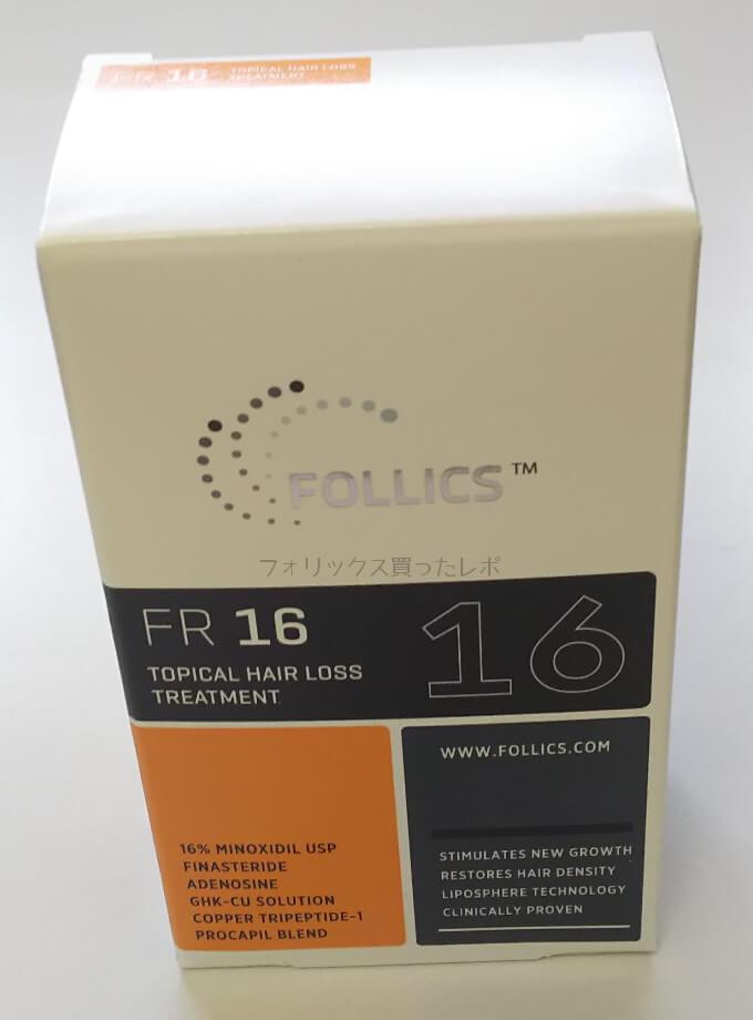 フォリックスFR16のパッケージ正面から写真