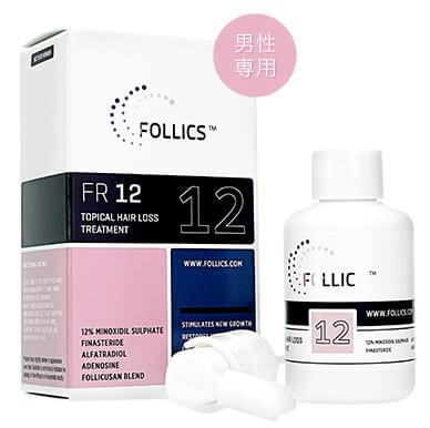 フォリックスFR12を通販で購入するならどこから?