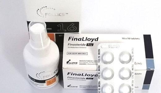 フィナロイドとフォリックスFR16の併用で効果あり!ミノキシジルタブレットもOK