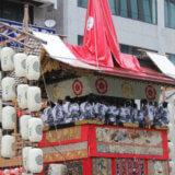 残念!祇園祭の山鉾巡行中止が決定ですね(2020年)
